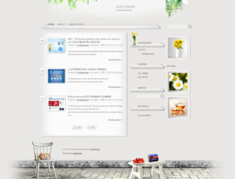 WordPress Themes Warm Home